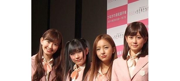 前田敦子さんと板野友美さんと高橋みなみさんは同級生♪
