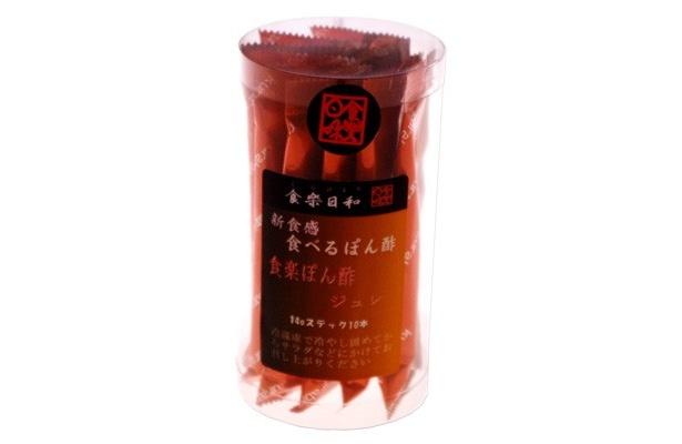 1回分ずつ小分けになっていて便利な「食楽ぽん酢ジュレ」(10本入り、450円 ※ネット通販のほか、2月からは「いわて銀河プラザ」(銀座)でも購入可能)