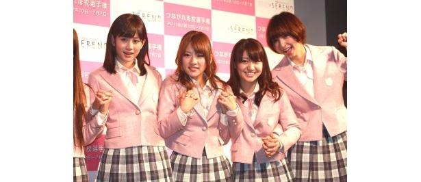 「つながれ母校選手権」のプレス発表会に出席したAKB48