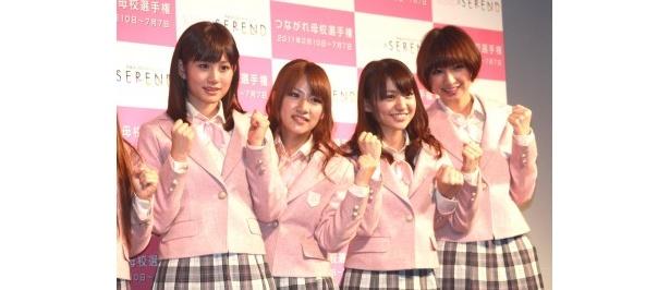前田敦子、高橋みなみ、大島優子、篠田麻里子(写真左から)