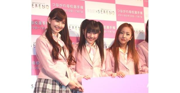 小嶋陽菜、渡辺麻友、板野友美(写真左から)