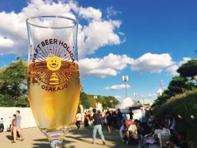 和歌山の「南紀白浜ナギサビール」、北海道の「ノースアイランドビール」が初出店/大阪城クラフトビアホリデイ2019