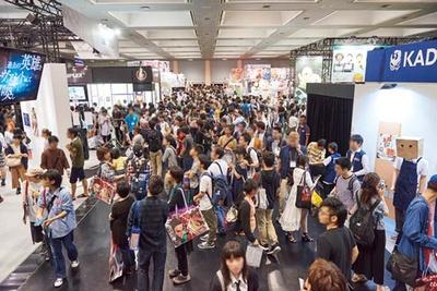 66企業・団体が出展するほか、令和初開催ならではの取組もたくさん/京都国際マンガ・アニメフェア(京まふ) 2019