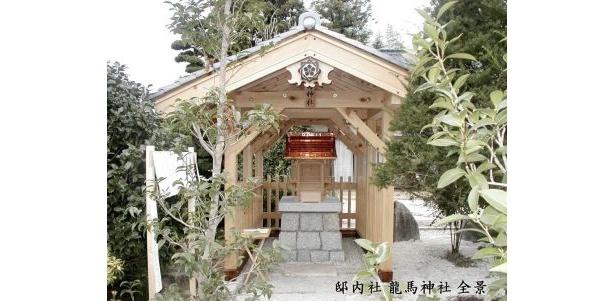 【写真】龍馬に縁はなくとも大人気の「龍馬神社」!