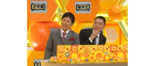 司会の爆笑問題・田中裕二と太田光(写真左から)
