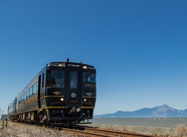特急「A列車で行こう」は、大人の贅沢が詰まった列車!