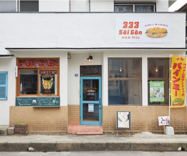333サイゴン / お店の外観もフォトジェニックで旅行気分高まる!