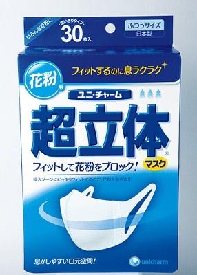 ユニ・チャーム「超立体マスク 花粉用(30枚入り)」(598円 ※編集部調べ)