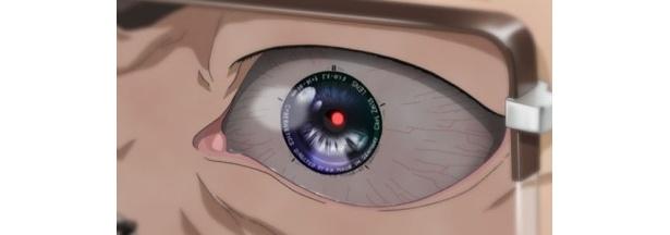 義体化した眼球には様々な仕掛けが