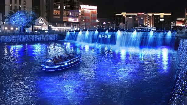 幻想的な「青い滝」をクルージングで楽しむ