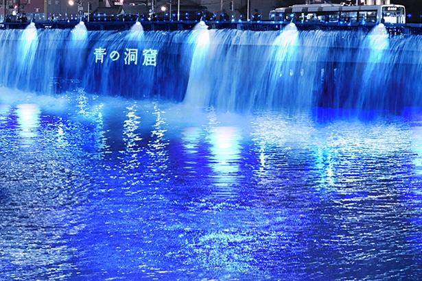 【写真を見る】各地で話題の「青の洞窟」が福岡に初登場!