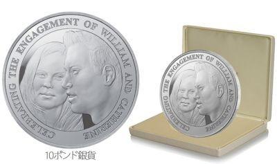 【画像を見る】全世界500枚限定の「10ポンド銀貨」も! ほか気になる商品詳細はコチラ