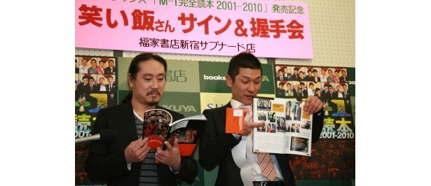 哲夫は「43Pのテツandトモのテツさんの表情だけで1200円の価値がある!」と太鼓判を押す
