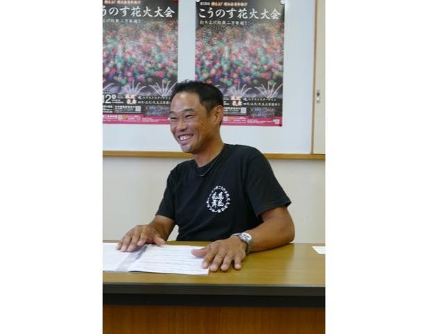 鴻巣市商工会青年部 部長 平賀雅史氏