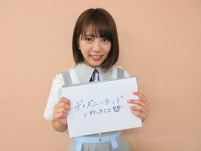 井上真由子の今夏の私生活の思い出は「ディズニーランドに行ったこと」