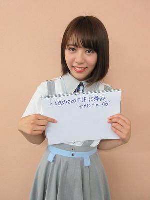 井上真由子の今夏の仕事の思い出は「初めてのTIFに参加できたこと」