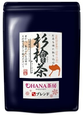 OHANA茶房特製ブレンド「杉檜茶」