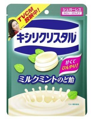 こまめにのど飴を摂取するのも効果的「キシリクリスタル ミルクミントのど飴」