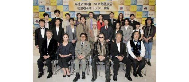 NHK新BSの新キャスター総勢25人が集合