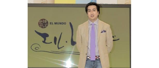 BS1「地球テレビ エル・ムンド」のキャスターを担当するアンドレア・ポンピリオ