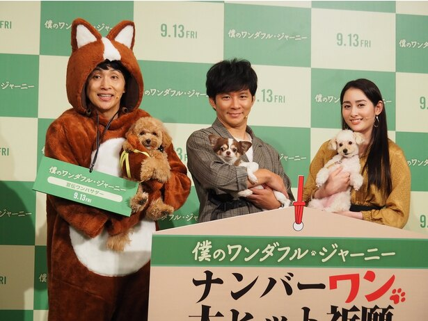 『僕のワンダフル・ジャーニー』大ヒット祈願イベントに愛犬と一緒に登場!アンジャッシュと早見あかり