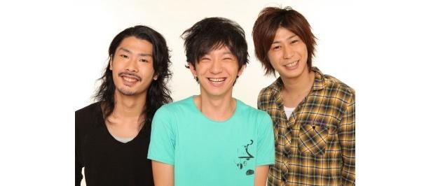 向井 慧、尾形貴弘、菅良太郎による3人組「パンサー」