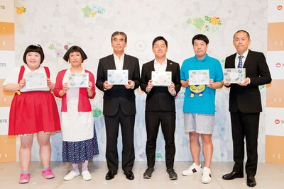 「ISHIYA SHINSAIBASHI」で発売される、吉本興業とのコラボスイーツ「Laugh & Sweets ゆきどけ」の発表会見が開かれた。