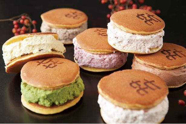 Love2 Sweets / SAKURA MACHI Kumamoto