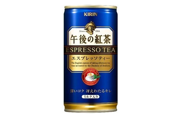 """【写真】人気の""""エスプレッソティー""""も大幅リニューアル!"""