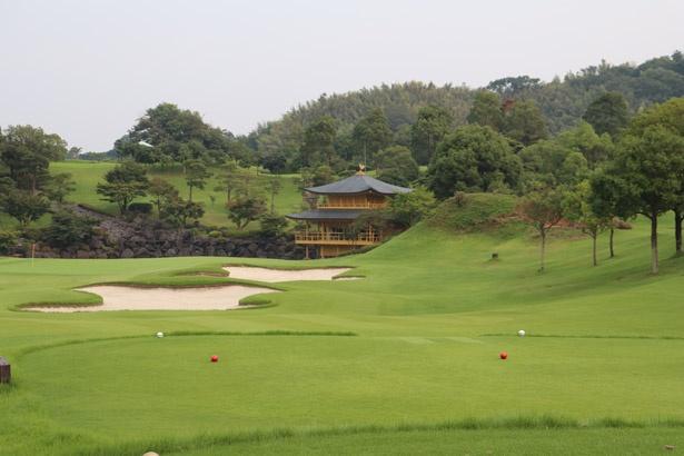 トーナメントコースとしても有名なゴルフ場