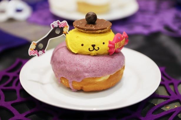 甘さ控えめでなめらかなカボチャクリームにほっこり!「プリンのマスカレードドーナツ」(600円)