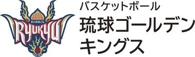 琉球ゴールデンキングスは沖縄市を本拠地としてB.LEAGUEに所属するプロバスケットボールチーム