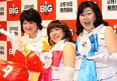 BIG新CM発表会では、キャンペーンキャラクターの森三中・大島さんが風変りな夢を発表!