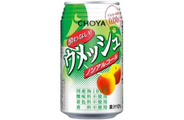 3/15発売の「チョーヤ 酔わないウメッシュ」(150円)