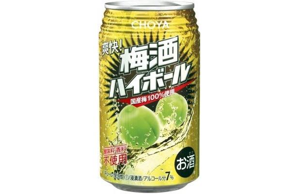 昨年9月に発売されたアルコール分7%の梅酒ソーダ「梅酒ハイボール」