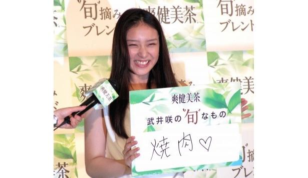 【写真】焼き肉では「タンが好きです!」と語った武井咲の会見の模様はこちらから!