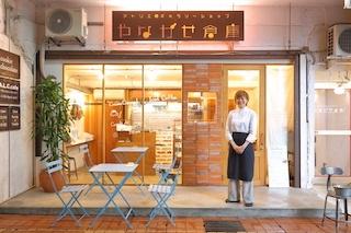 洋菓子の本質を大切にする「A.L.C.cafe」