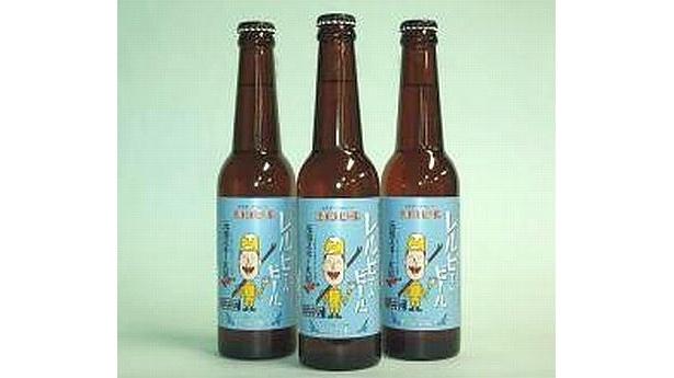 「レルヒさんビール」