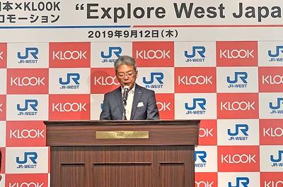 JR西日本とKLOOKの連携商品について発表する、JR西日本の室本部長