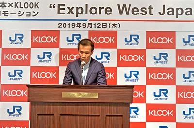 アジア最大級の旅行体験予約サイトとアプリを運営するKLOOKの、林照圍(イーサン・リン)CEO