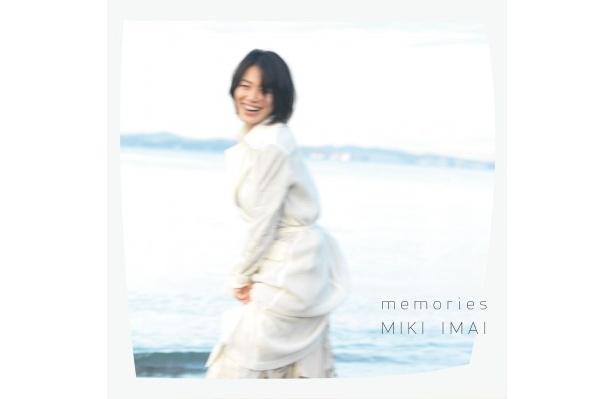 """【写真】シングル「memories」は布袋寅泰がプロデュース。布袋について「わたしよりも""""わたしに必要なもの""""を分かってくれている」と今井美樹"""