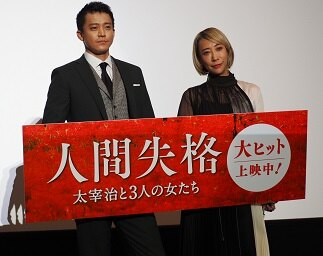 小栗 旬、色気を出すには「痩せること」 『人間失格 太宰治と3人の女たち』 大阪舞台挨拶