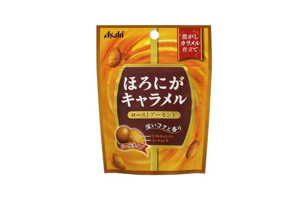 ほろ苦く香り高い濃厚な味わい「ほろにがキャラメル ローストアーモンド」(105円)