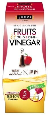 """若い女性を中心に流行中の""""飲む酢""""が、自宅や職場でも簡単に楽しめる液状スティックタイプの「スプレッソ」(5本入り、263円)が、2月24日(木)より発売される"""