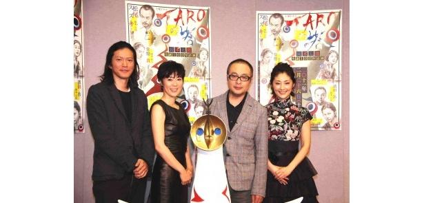会見に出席した田辺誠一、寺島しのぶ、松尾スズキ、常盤貴子(写真左から)
