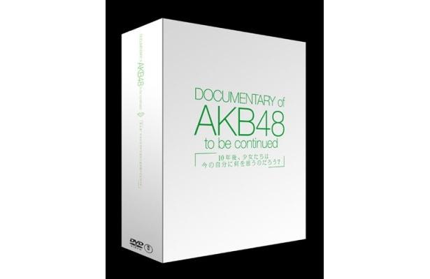 【写真】4枚組の重厚なコンプリートBOXは映像特典&先着予約特典が充実