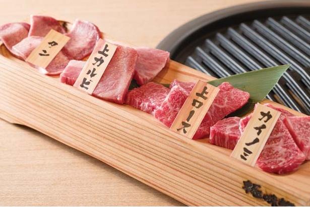 焼肉 極味や 西新駅前店 / 伊万里牛などの高級部位4種類を厳選した「上盛」(3229円)