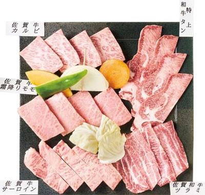 上場亭 西中洲店 / 「特選和牛セット」(4298円)。佐賀牛サーロインはまるでステーキ。特上和牛タンの厚さに驚く