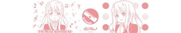 ピンクプリント柄の紬バージョンはキーボードのマーク入り