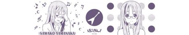 紫色のプリント柄のさわ子バージョンはギターのマーク入り